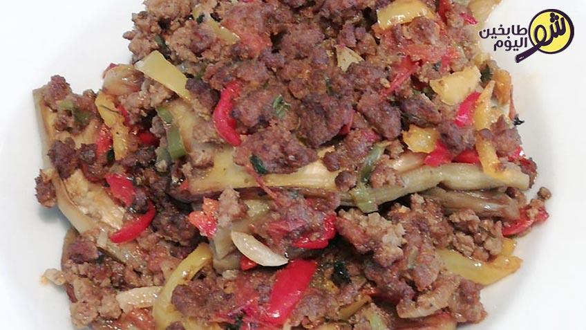 باذنجان-باللحم-المفروم-والخضار--شو-طابخين-اليوم