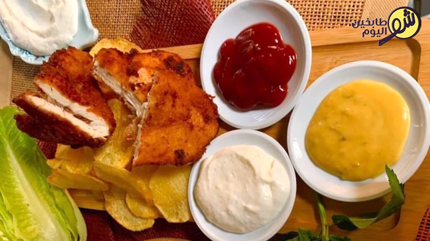 اسكالوب-دجاج-شو طابخين اليوم
