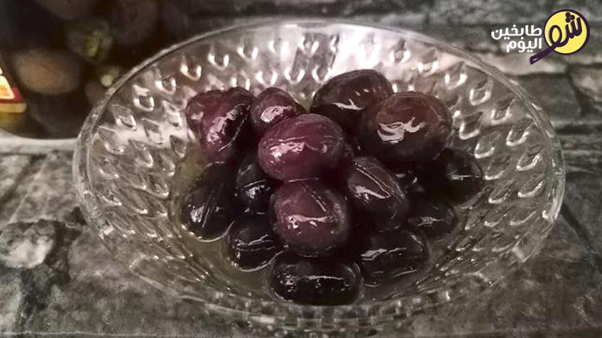 طريقة-كبس-الزيتون-الاسود شو طابخين اليوم