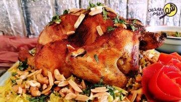 دجاج-مشوي-مع-الرز-شو-طابخين-اليوم